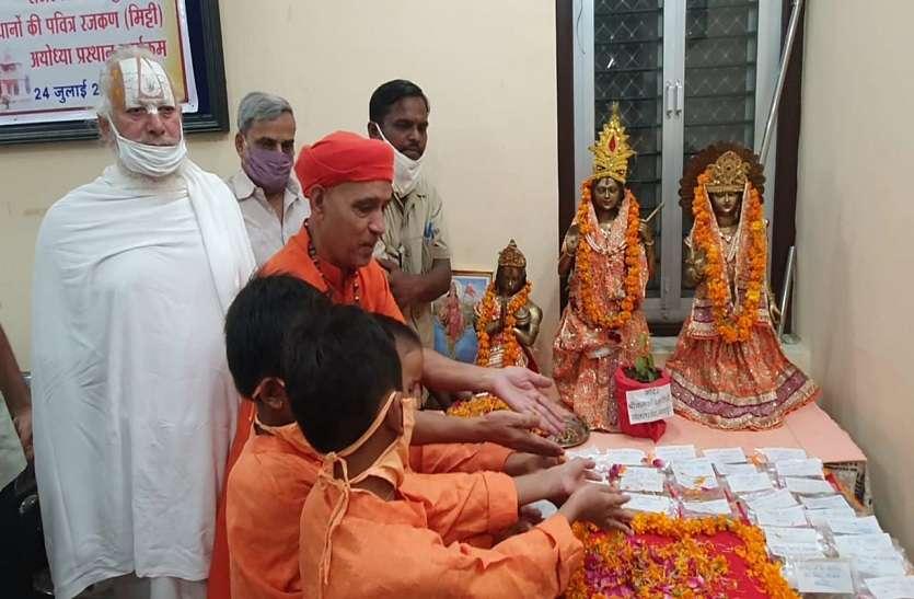 राम मंदिर निर्माण में प्रदेश के 55 मंदिरों—तीर्थ स्थलों की मिट्टी होगी शामिल