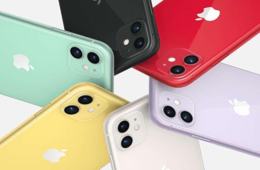चेन्नई में शुरू हुआ एप्पल आईफोन-11 का उत्पादन