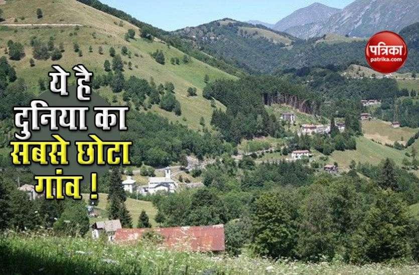 दुनिया का सबसे छोटा गांव जहां 8 साल बाद पैदा हुआ बच्चा, आबादी बढ़कर हुई 29 !