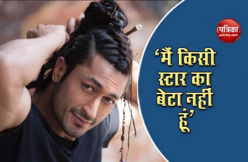 अभिनेता Vidyut Jammwal ने खोला इंडस्ट्री में टिके रहने का राज, दोस्ती को बताया सबसे बड़ी वजह