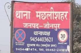 जौनपुर में महिला दरोगा की पिस्टल छीनी, वर्दी पर लगा स्टार व होलोग्राम फाड़ा, एफआईआर दर्ज चार गिरफ्तार