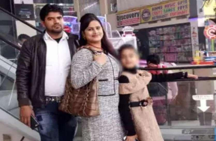लव जिहाद: धर्म परिवर्तन कर चुकी प्रिया पढ़ती थी नमाज, ग्रामीणों ने खोला शमशाद की चार बीवियों का राज