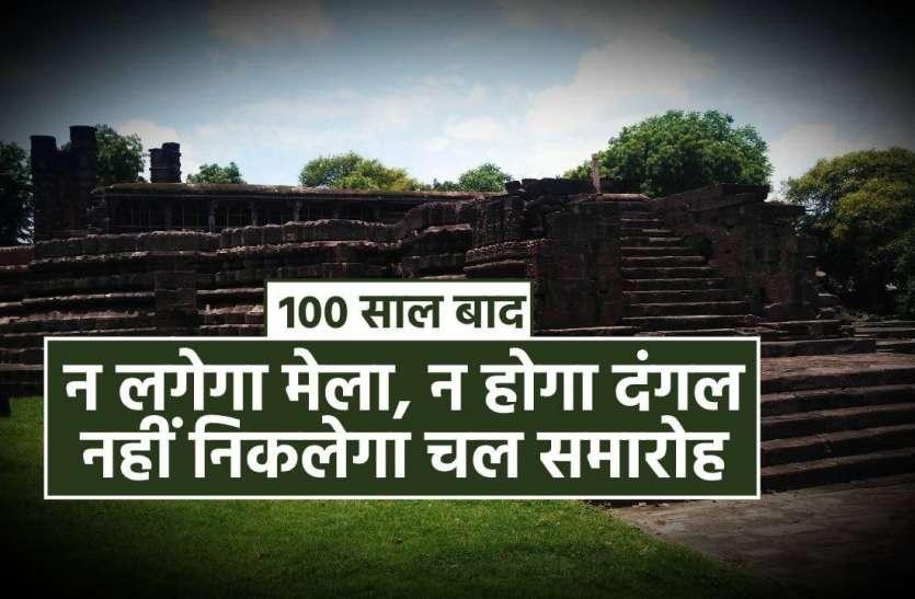 100 साल में पहली बार नागपंचमी पर नहीं होगी इस मंदिर में पूजा