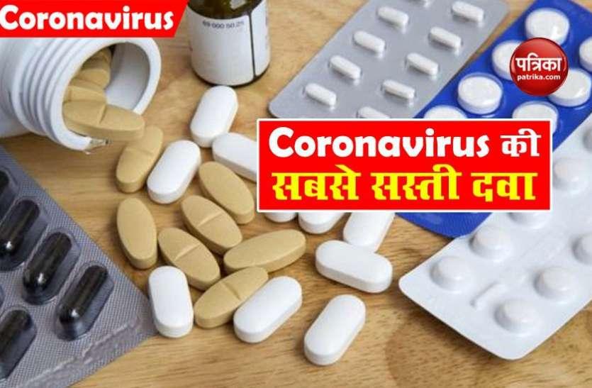 बाजार में जल्द आएगी Coronavirus की सबसे सस्ती दवा, DCGI से मिली अनुमति, जानिए कितनी है कीमत