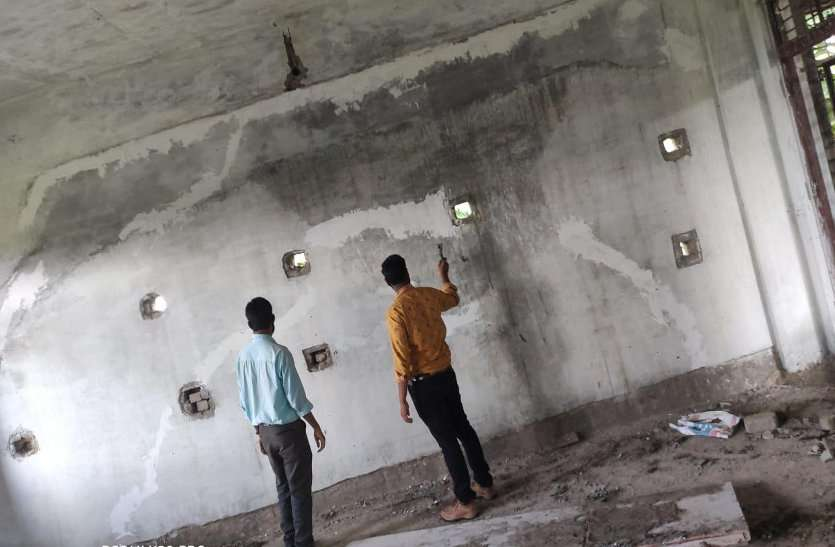 जांच में सिद्ध हुई गड़बड़ी, स्कूल बिल्डिंग बनाने वाला ठेकेदार टर्मिनेट, 40 लाख रुपये हुए राजसात