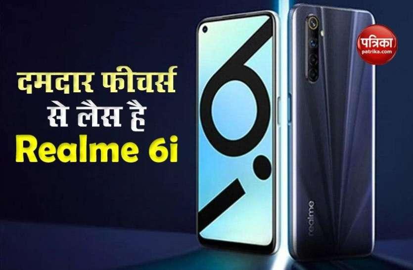 दमदार फीचर्स के साथ Realme 6i आज भारत में होगा लॉन्च, जानें कीमत