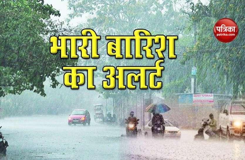 Weather Forecast: Monsoon ने कई राज्यों में पकड़ी रफ्तार, जानें अगले पांच दिन मौसम का हाल