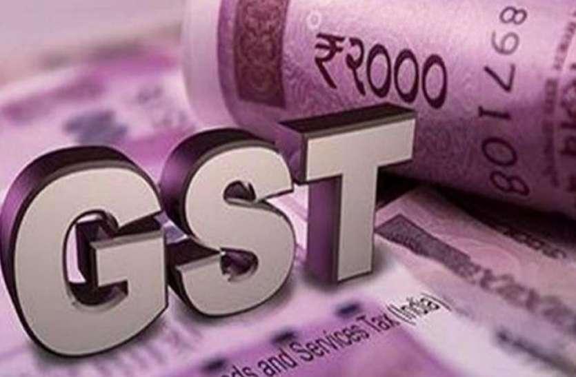 GST- फर्जी बिलों से करोड़ों की इनपुट टैक्स क्रेडिट की धोखाधड़ी उजागर
