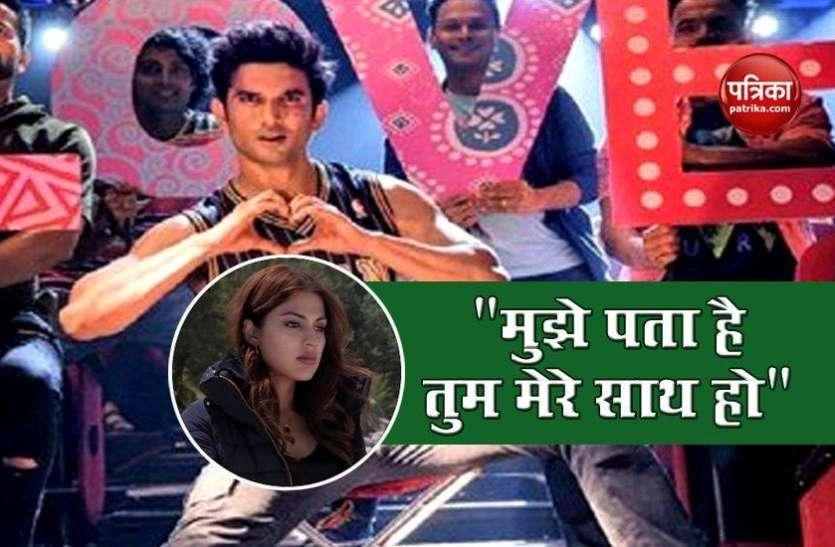Dil Bechara फिल्म के रिलीज़ से पहले Rhea Chakraborty ने Sushant को किया याद, शेयर किया इमोशनल लेटर