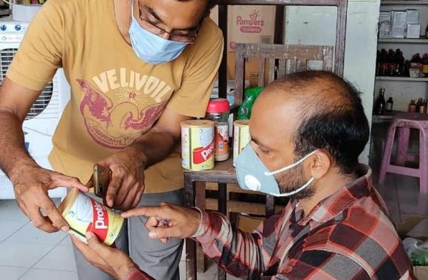 कोरोना काल में प्रतिरोधक क्षमता बढ़ाने के नाम पर बाजार में बेच रहे नकली उत्पाद व दवाएं
