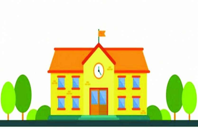 कोरोना इफेक्ट: जिले के शासकीय स्कूल 'बारी योजना' से दूर