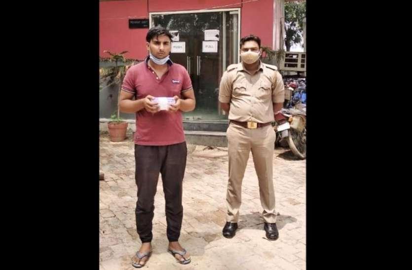फैक्ट्री मालिक के हत्याकांड में फरार 25 हजार का इनामी गिरफ्तार, मृतक की राडो घड़ी बरामद