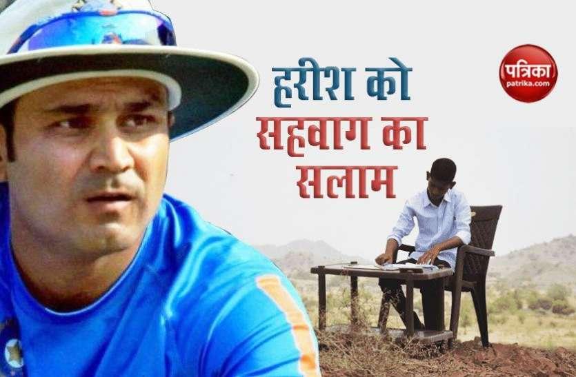 हरीश के जज्बे को सलाम, ऑनलाइन क्लास के लिए रोज चढ़ता है पहाड़ पर, Sehwag ने जताई मदद की इच्छा