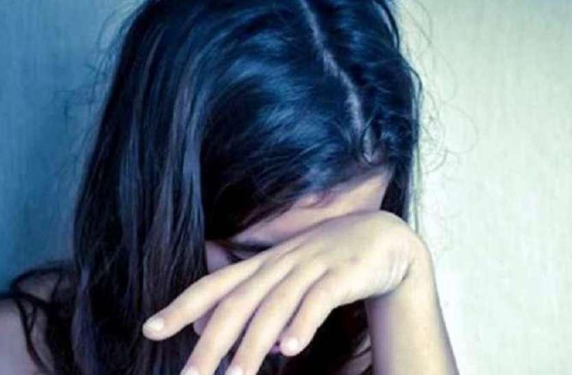 15 साल की किशोरी का अपहरण, बलात्कार का आरोप