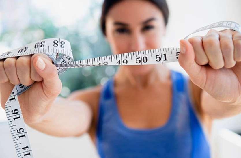 WEIGHT LOSS TIPS : ब्रेकफास्ट बदलकर भी घटा सकते हैं अपना वजन