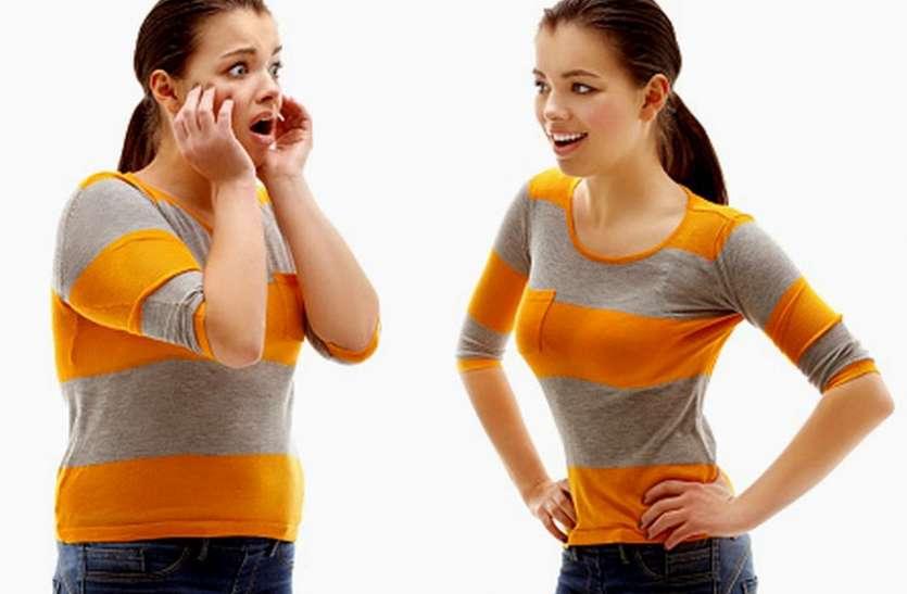 WEIGHT LOSS TIPS : जानिए, वजन घटाने का सबसे कारगर तरीका