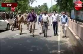 पर्यावरण संरक्षण के लिहाज से डीएम समेत कई अधिकारियों का पैदल मार्च