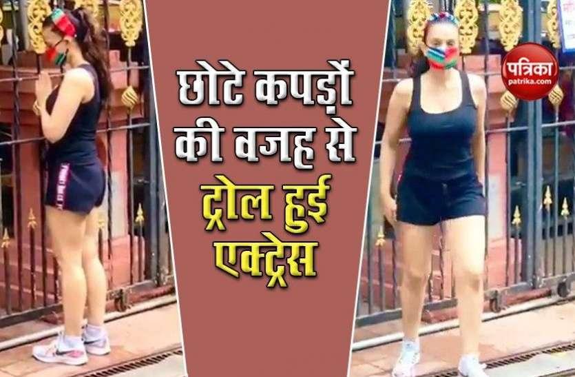 छोटे कपड़े पहने एक्ट्रेस Ameesha Patel भगवान का आशीर्वाद लेने पहुंची मंदिर, ड्रेस देख भड़के लोग