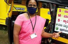 20 किलोमीटर ऑटो चलाकर आशा कार्यकर्ता ने गर्भवती को पहुंचाया अस्पताल