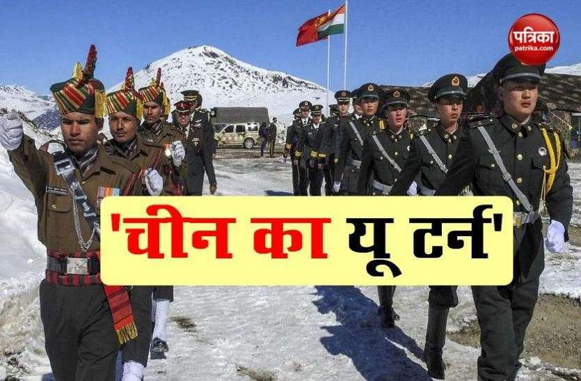 India China Tension: LAC पर पीछे हटने के लिए दोनों देशों के बीच सहमति, जल्द एक और बैठक संभव