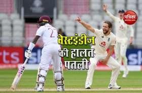 Eng vs WI : Broad के हरफनमौला खेल से इंग्लैंड ने कसा शिकंजा, 137 पर विंडीज के छह विकेट गिरे