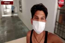 एल-1 कोरोना अस्पताल के अंदर की यह है सच्चाई, वीडियो हुआ वायरल