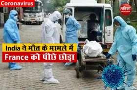 भारत में कोरोना मरीजों की संख्या 13 लाख पार, 30000 से ज्यादा मौतें
