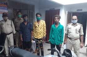 मदनमहल में हुई लूट का खुलासा, तीन गिरफ्तार