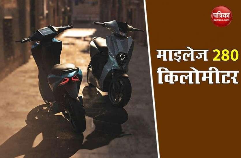 Simple Energy Electric Scooter भारत में लॉन्चिंग को तैयार, एक बार में चलेगा 280 किलोमीटर