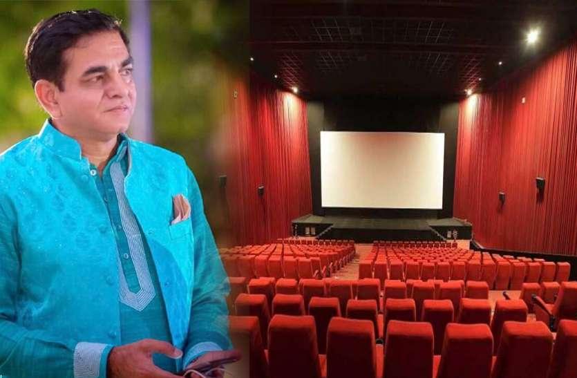 एक्सक्लूसिव : फिल्म डिस्ट्रीब्यूटर राज बंसल ने सिनेमाघर खोलने को लेकर बताया ऐसा फॉर्मूला, यहां जानिए