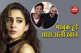Dil Bechara देखने के बाद Sara Ali ने अभिनेता संग कर दी Sushant Singh की तुलना, पोस्ट हुआ वायरल