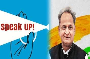 स्पीक अप फॉर डेमोक्रेसी: कांग्रेसियों ने एक स्वर में कहा: विफल होगा भाजपा का षड्यंत्र, जीतेगा लोकतंत्र