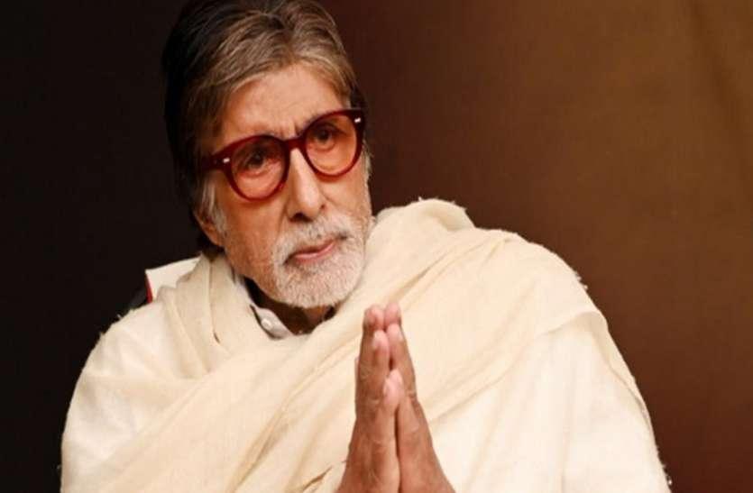 अमिताभ बच्चन को जता रही हैं फिल्मी कॅरियर की चिंता, ब्लॉग में छलका दर्द