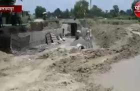 रेलवे की लापरवाही से बलरामपुर जिले का डुमरी गांव बना टापू