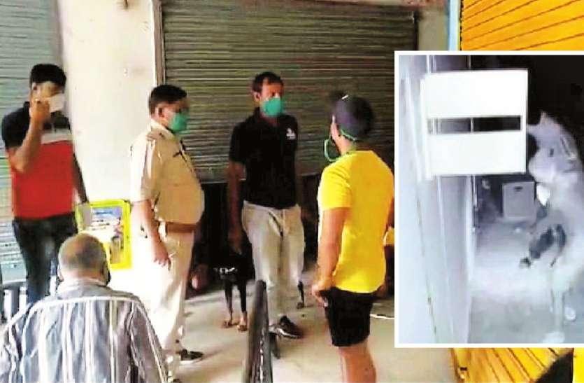 लॉकडाउन में पुलिस को चोरों की चुनौती, शॉपिंग कॉम्पलेक्स में 8 दुकानों में चोरी