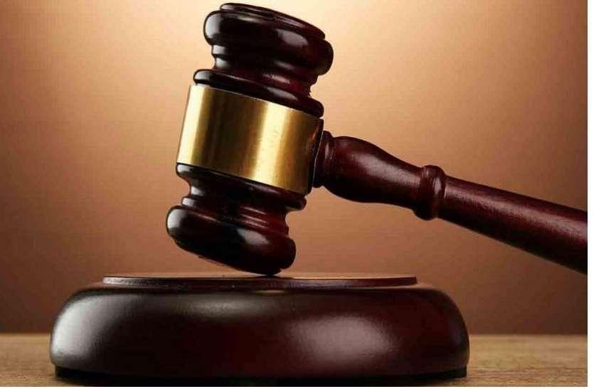 6 करोड़ 41 लाख के घोटाले में आरोपी को अग्रिम जमानत नहीं