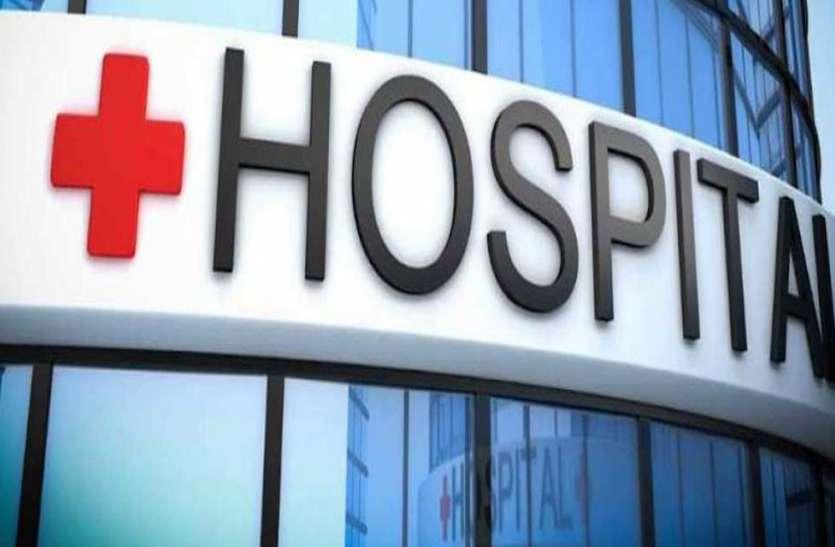 चिकित्सीय सेवा के लिए निजी चिकित्सालय व नर्सिंग होम को किसी अनुमति की जरूरत नहीं: CMO