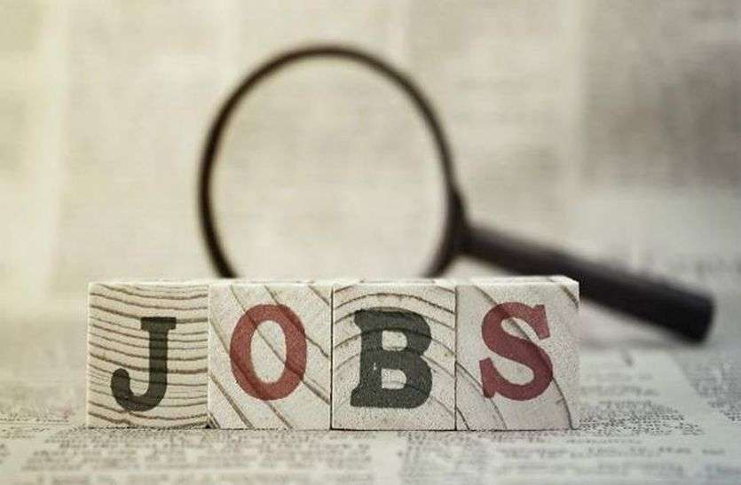 BPSC Recruitment 2020 : प्रोफेसर के 133 पदों के लिए निकली भर्ती, 25 अगस्त से करें अप्लाई