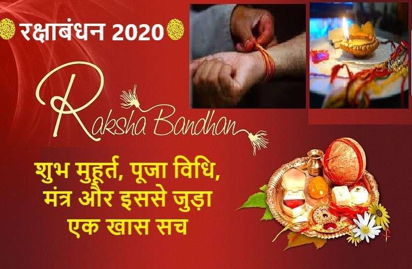 https://www.patrika.com/festivals/raksha-bandhan-is-the-festival-of-security-promise-through-rakshasutra-6249885/