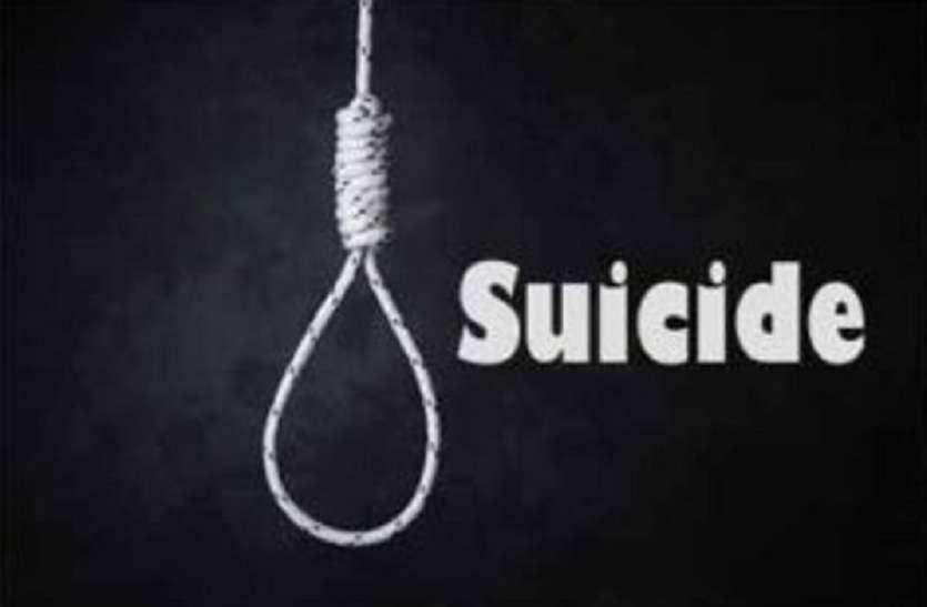 स्कूली छात्र ने फांसी लगाकर की आत्महत्या