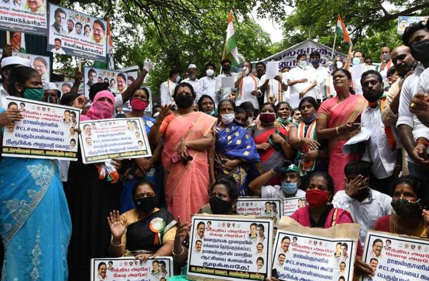 राजस्थान सियासी घमासान: चेन्नई में भाजपा के खिलाफ कांग्रेस कार्यकर्ताओं ने किया धरना प्रदर्शन