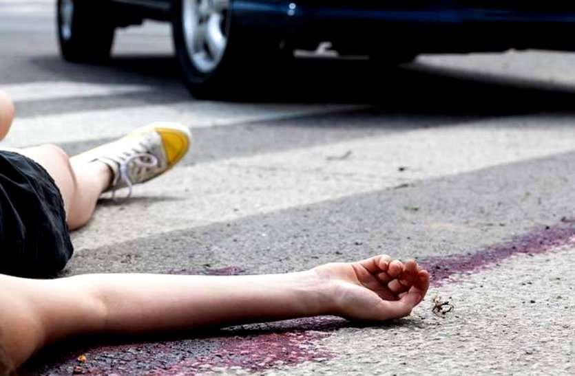 बालोद में मॉर्निंग वॉक पर निकले दो बच्चों को तेज रफ्तार वाहन ने कुचला, एक की मौत, दूसरा गंभीर रूप से घायल