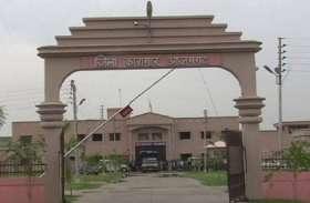 हाई सिक्योरिटी सिस्टम से लैस होगा आजमगढ़ जेल, अपराधियों की हर गतिविधि पर होगी नजर