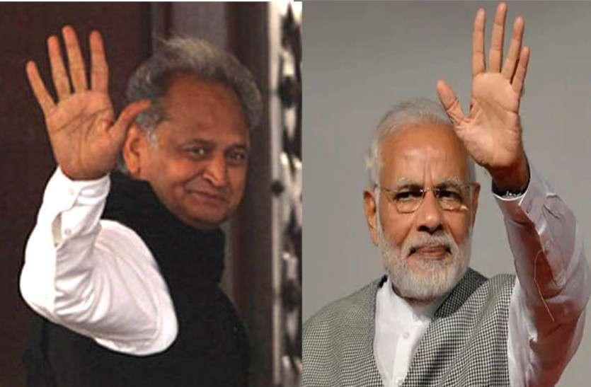 राजस्थान की गरमाई सियासत के बीच सीएम Ashok Gehlot की पीएम Narendra Modi से बात, जानें क्या कहा?