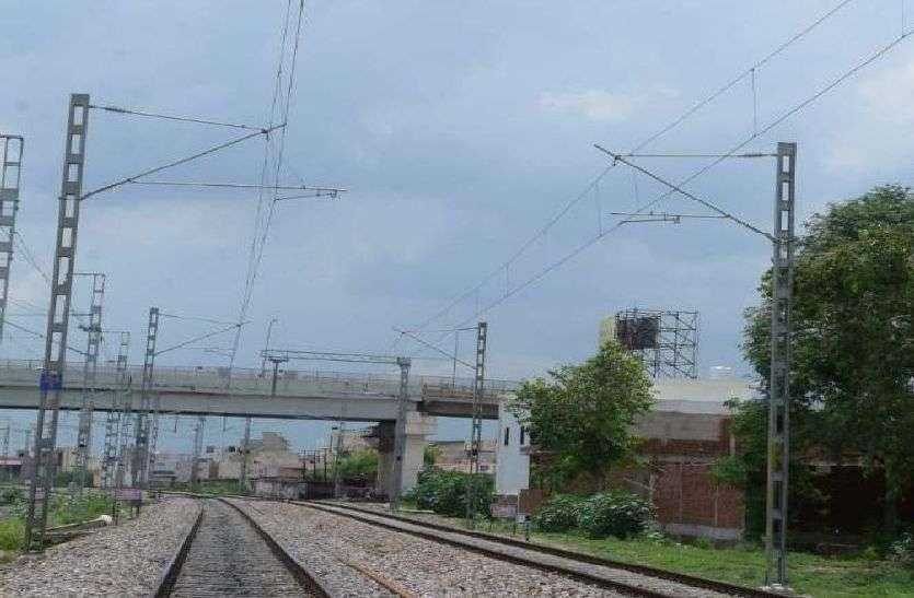 अजमेर दिल्ली के बीच जल्द ट्रेक पर दौड़ेगी बिजली से सवारी ट्रेन