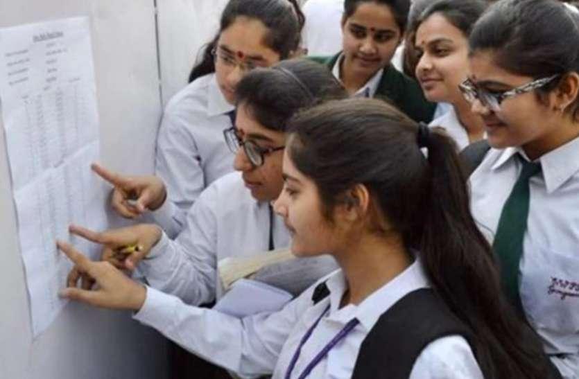 प्राइवेट से बेहतर रहा सरकारी स्कूलों का रिजल्ट, दो विषयों की टॉपर शासकीय स्कूल की छात्रा, लड़कियों ने मारी बाजी