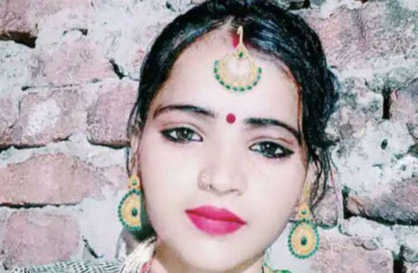 दबंगों ने दलित महिला का शव चिता से उठवाया, जानने के बाद कहेंगे उफ्फ