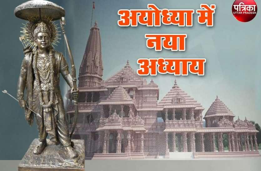 अयोध्या में 12 मुख्य द्वार पीएम मोदी का करेंगे स्वागत