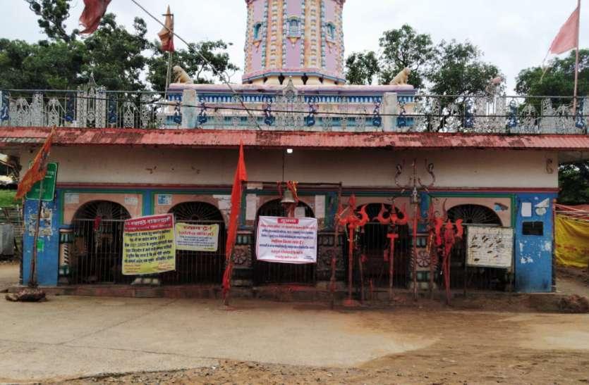 टूटी सालों पुरानी परंपरा, नागपंचमी पर बंद रहा नागदेव का मंदिर