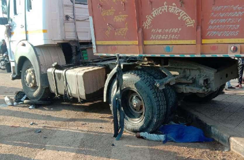 अनियंत्रित ट्रेलर ने ट्रैक्टर को मारी चक्कर, दो जनों की दर्दनाक मौत